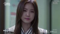 【尹普美】APINK BOMI《Without You》(《灰姑娘与四骑士》OST主题曲)韩语中字MV「丁一