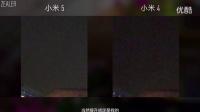 「ZEALER 出品」小米MI5 王自如 手机测评_高清