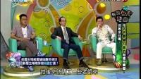 来自星星的事20160927 之台湾凶宅地图【超阴特厉屋!用凶宅家具一手打造的房子,你敢来住吗?】