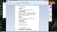 NULL易语言制作辅助第1课-CE找基址&偏移