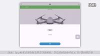 """""""御""""Mavic系列教学视频-使用App端进行固件升级"""