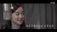 陈永馨《爱只为你写》官方完整版 MV
