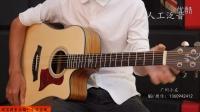 吉他初学教程:小左吉他,吉他技巧教学03.泛音·自然泛音·人工泛音