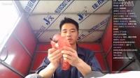 2016.9.28中午人生如戏  戏如人生  奥斯卡逛金华  熊猫TV口罩卡直播间录像