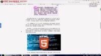 微信小程序开发视频教程1-基本介绍