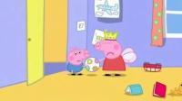 04粉红小猪妹第一季Peppa_Pig_04_Best_Friend