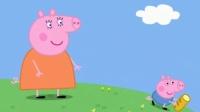 动画片 粉红猪小妹 小猪佩奇英文版 17 Picnic