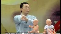 中医古法 婴幼养生(彭鑫博士)13