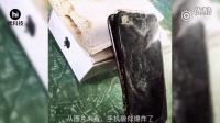 iPhone7终于爆炸了!三星松了口气!华为笑了笑!