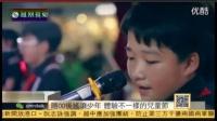 凤凰卫视——BUDDY 00后乐队专访_标清