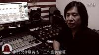 【串门儿】@罗英杰-工作室装备篇1-Universal Audio  Apollo