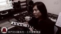 【串门儿】@罗英杰-工作室装备篇2-Resident Audio T4