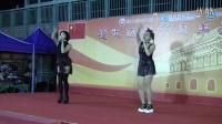 九龍深水埗區慶祝國慶67周年嘉年華  (邀請廣西壯族自冶區歌舞團藝術來港演出)