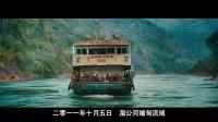 《湄公河行动》刷新华语警匪新格局
