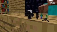驭风搬运公司#Minecraft school#
