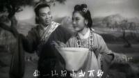 电影-天仙配