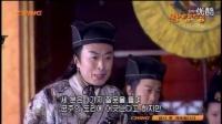 王阳明 第01集-电视连续剧_标清