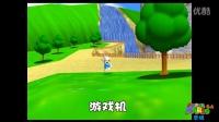 超级马里奥64恶搞预告-Yoshi1999