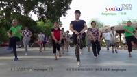 单人水兵舞分解动作教学编舞优酷 zhanghongaaa 广场舞 16步分解动作教学 原创