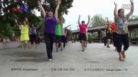 单人水兵舞编舞优酷zhanghongaaa 爱的思念16步广场健身舞蹈教学版 原创