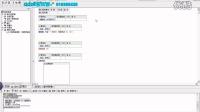 小卢易语言制作软件教程2(与ch明明,老白专业解说,小橙子姐姐,风一样的坑爹哥,籽岷,厂长,抽风,夏天,马桶)