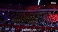 【o2o團隊】摩能國際棒女郎董事長蔣德才6.18震撼演講!_高清
