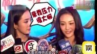女星被问整容郑爽最直爽,杨幂很尴尬,王菲一句话堵住记者的嘴