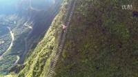 航拍 夏威夷通往天堂的阶梯