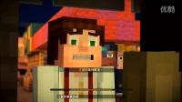 Mouth087解说,【Minecraft Story Mode我的世界故事模式】第一章,啥时候命令方块出现在生存模式中了!!!