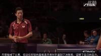 2016国际乒联男子世界杯 斯帝卡每日精彩回顾-第一日