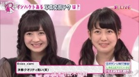 【EGO字幕組】160905 Rの法則 生放送「JK変顔グランプリ」江籠裕奈