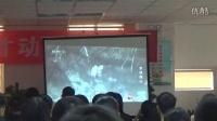 刘刚老师在东莞信息技术学校培训高中生4敬畏生命