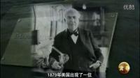 惊讶!爱迪生的专利收入竟然这么。。。