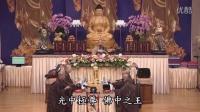 2016-08-19 中元普度消灾祈福三时系念法会 午供