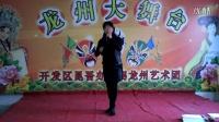 红灯记选段【刘青霞演唱】濮阳市开发区昆吾办龙州艺术团2016年10月2日