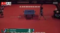 李相秀vs冯一君【2016乒乓球世界杯】华裔直板