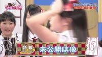 「さしきた合戦 」短片 ( NGT48)