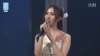 2016-10-02 SNH48 TeamXII公演MC剪辑