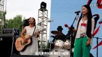九野乐队《挣脱枷锁》段玉2016大地民谣音乐节现场版 花不语工作室记录