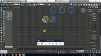 3Dmax建筑建模2-准备工作