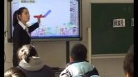 部编新教材电子白板大赛《牙签棒拼接技法探究》(人教版科学六上,上海市光新学校:陶颖)教师优秀示范课教学实录视频