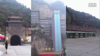 2012-9-10游览绵山的第二天参观王家大院[2]