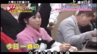 大胃女王吃遍日本-20161001