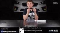Mishimoto 电瓶捆绑器——斯巴鲁安装指南
