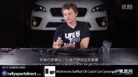 Mishimoto挡板式机油透气壶——2015斯巴鲁WRX安装指南