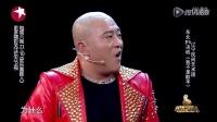 文松刘小光 挑大梁2016赵家班小品合辑 《我不是歌手》