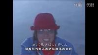 钢铁王ED片尾曲 ひとり旅(独立的行程)