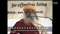 isha视频-Sadhguru萨古鲁:瑜伽如何影响家庭关系