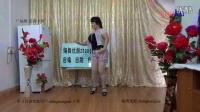 爱我中华zhanghongaaa自编32步一舞多用圈圈舞对对跳交谊舞的组合之一原创