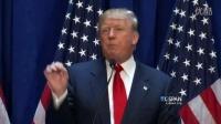 美国地产大亨唐纳德·特朗普宣布竞选总统_标清